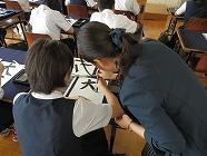 模擬授業の様子(書道)