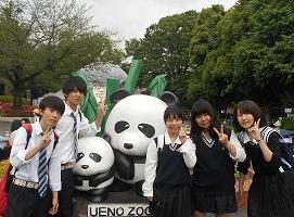 上野動物園にて