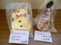 「雪だるまメロンパン」と「ツリー」