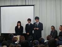 生徒会による学校生活紹介