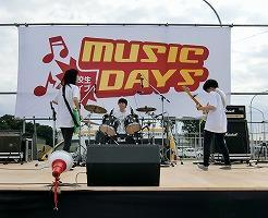 musicdays2018北埼玉大会